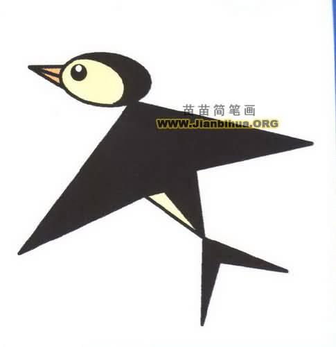 燕子简笔画图片教程高清图片