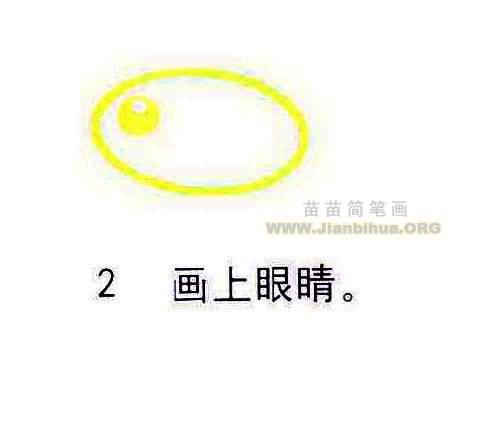 燕子简笔画图片教程