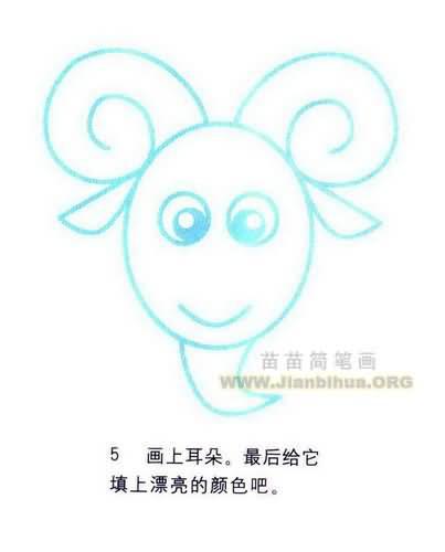 卡通绵羊头像简笔画图片教程