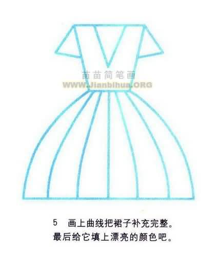 公主裙子简笔画图片内容图片展示_公主裙子简笔画