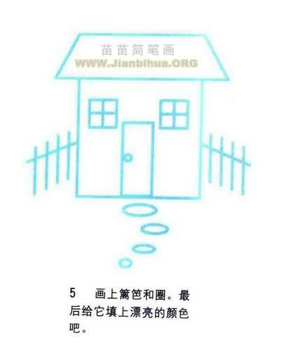 房子,太阳,大树简笔画 www.yucai.net.cn 宽567x567高