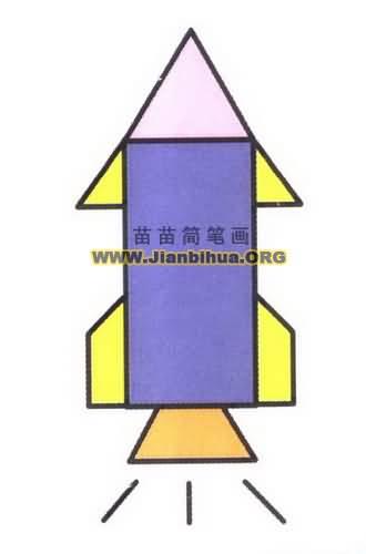 火箭简笔画图片教程
