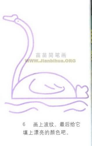 天鹅简笔画图片