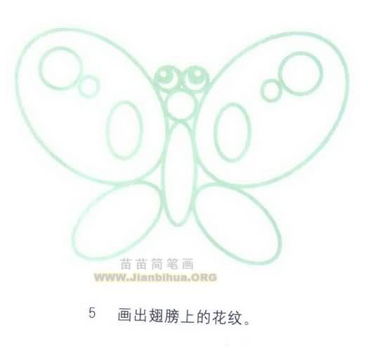 蝴蝶简笔画图片分步骤教程