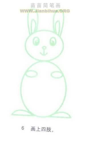 卡通兔子简笔画图片教程
