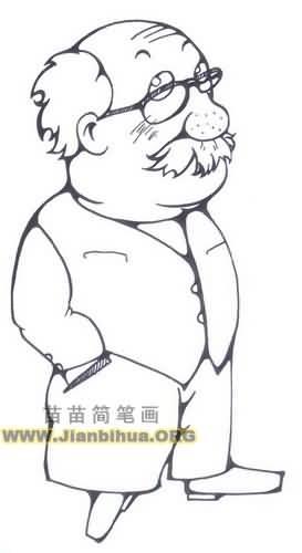 教授简笔画图片