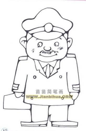 警察叔叔简笔画图片大全