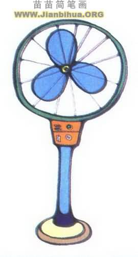 电风扇简笔画图片