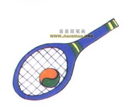 网球拍简笔画图片一