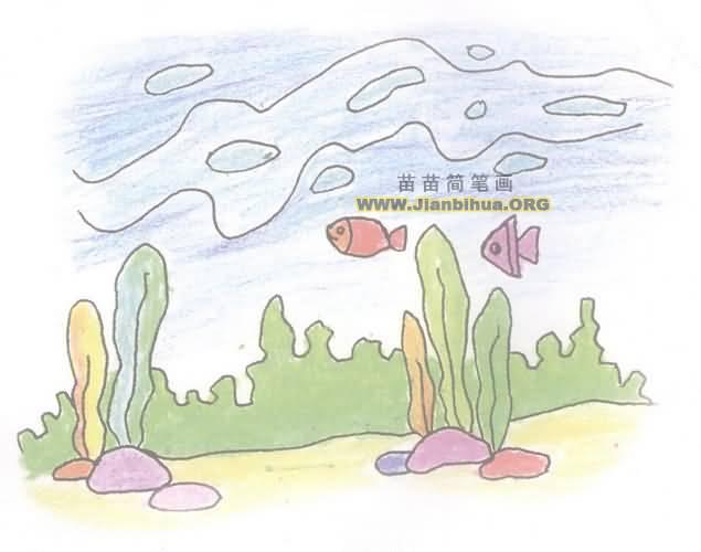 海底世界简笔画图片教程图片