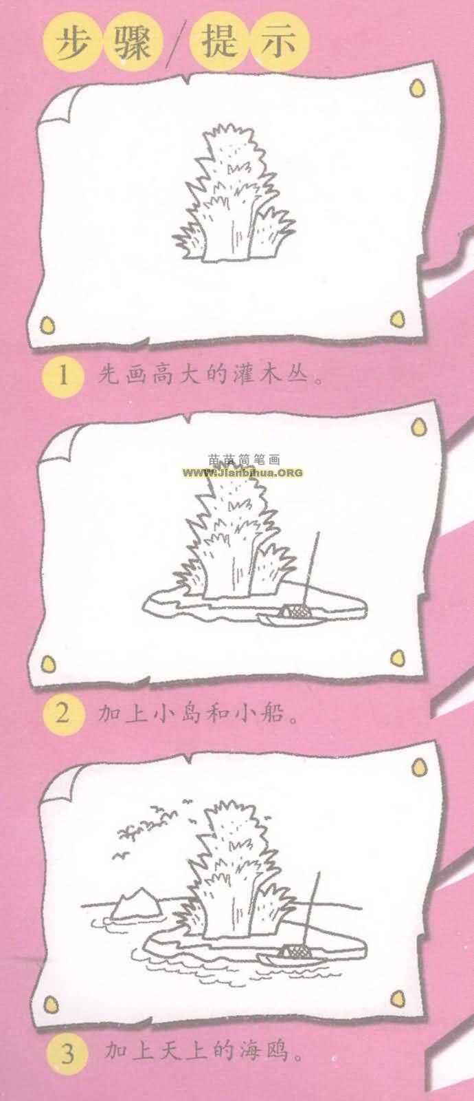 简笔画植物梅花 梅花的画法简笔画梅花简笔画图片