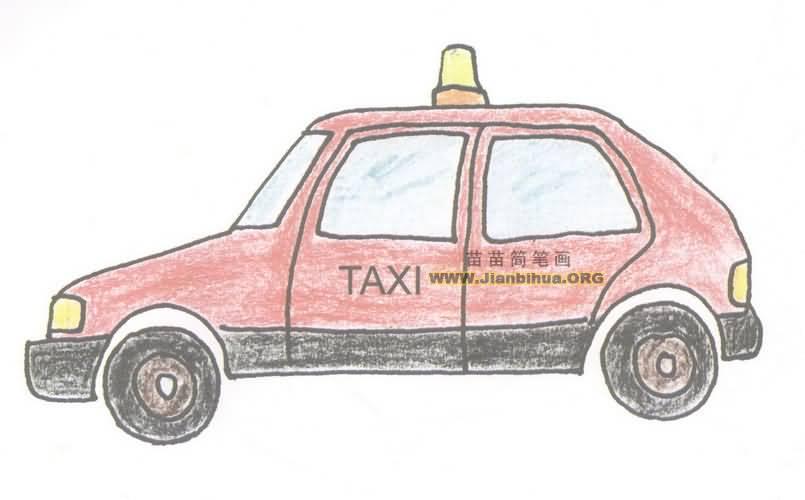 出租车简笔画图片教程