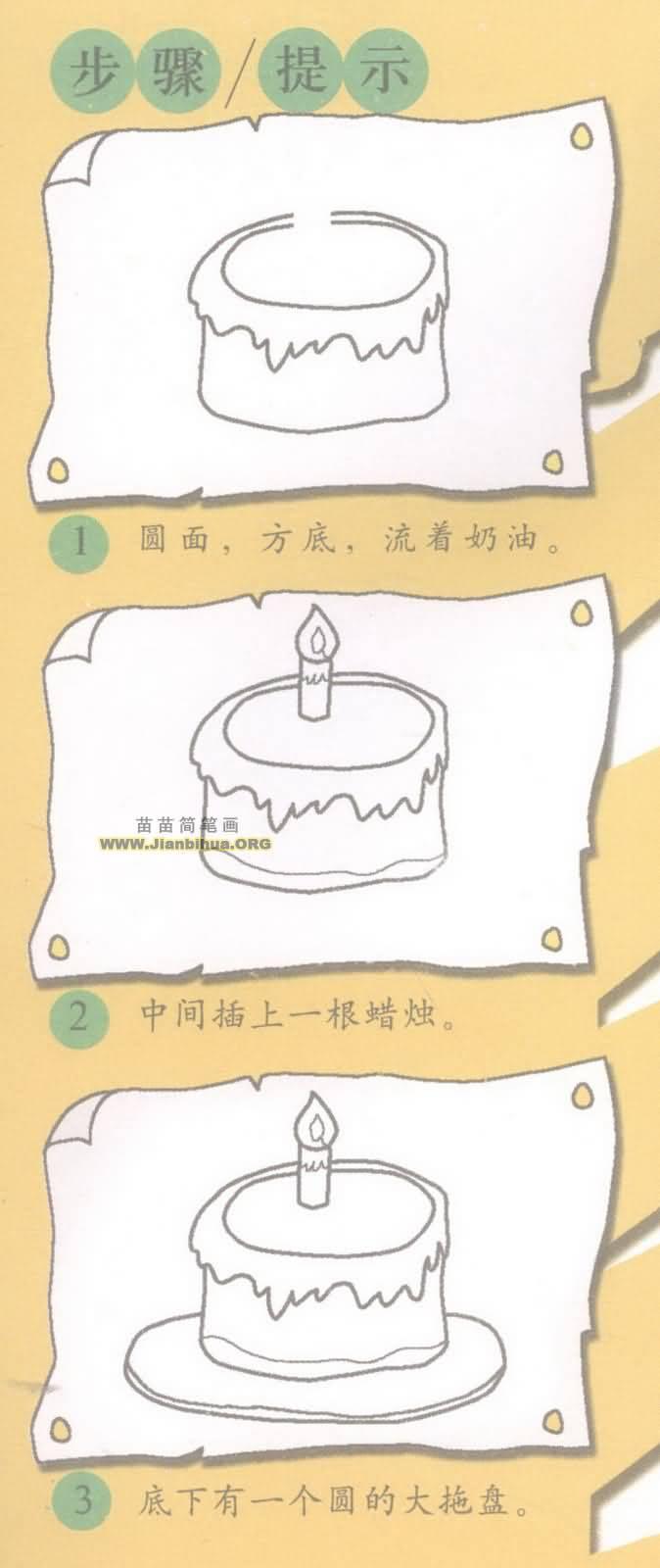 婚纱简笔画设计图教程展示