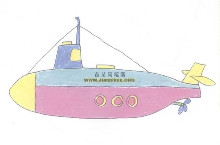 潜水艇简笔画图片教程