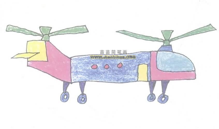 直升机简笔画图片教程