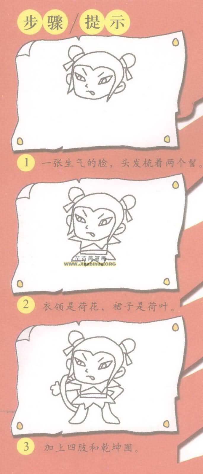 梅花素描简单铅笔画 9
