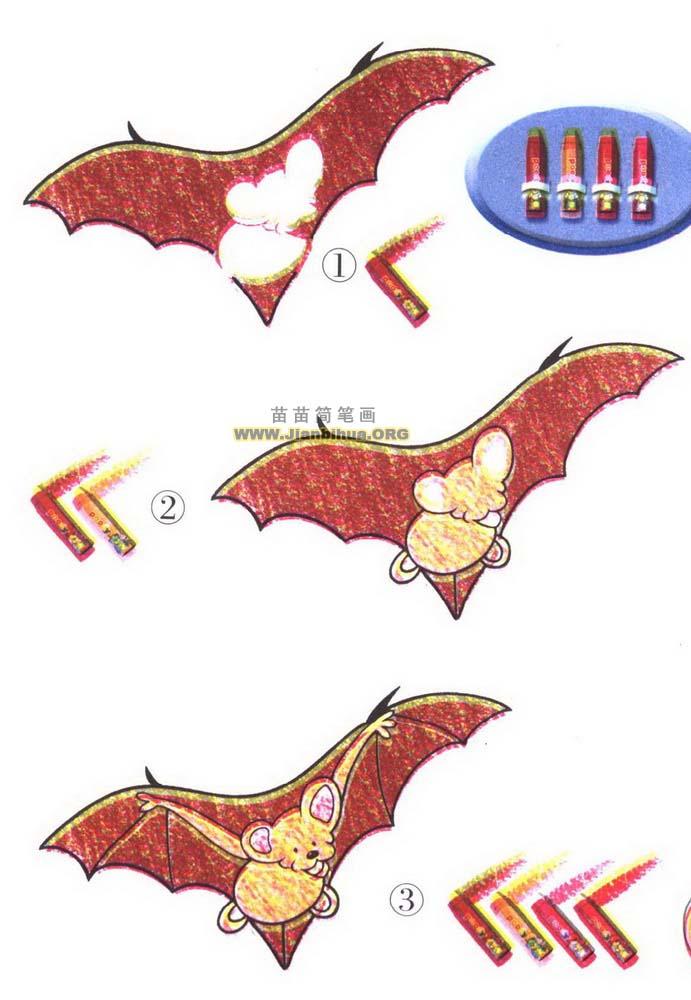 蝙蝠简笔画图片