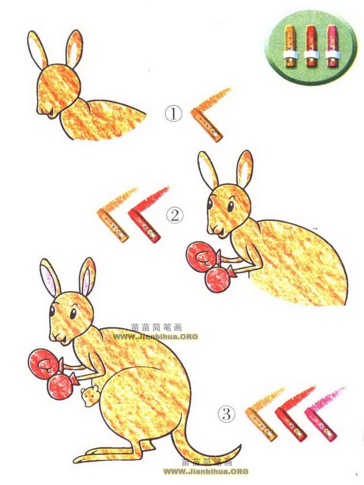跳起来的动物简笔画图片大全_跳起来的动物简笔画图片下载