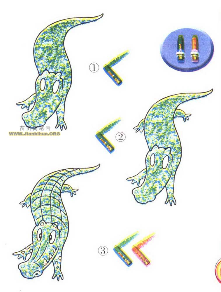 鳄鱼简笔画图片教程