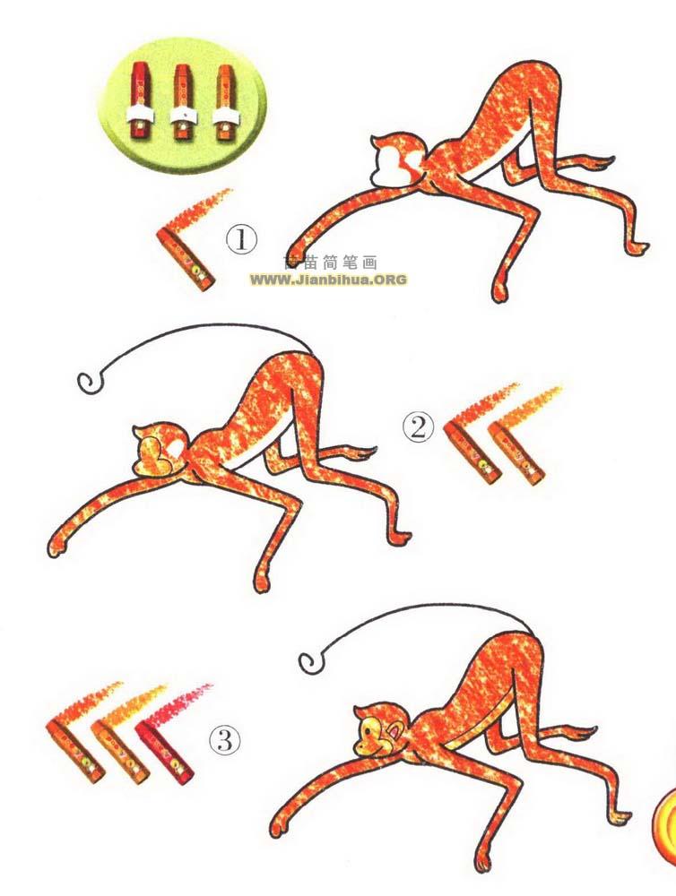 猴子简笔画画法图解