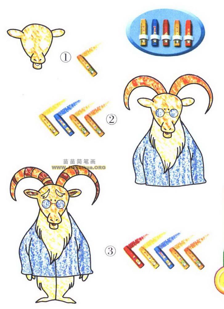 山羊简笔画图片教程