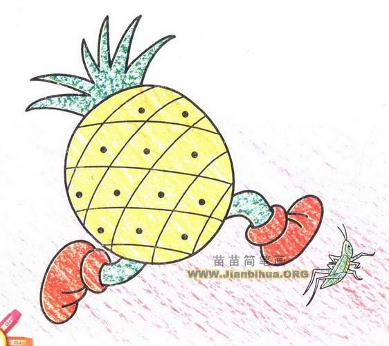 幼儿园简笔画菠萝图片大全_幼儿园简笔画菠萝图片下载