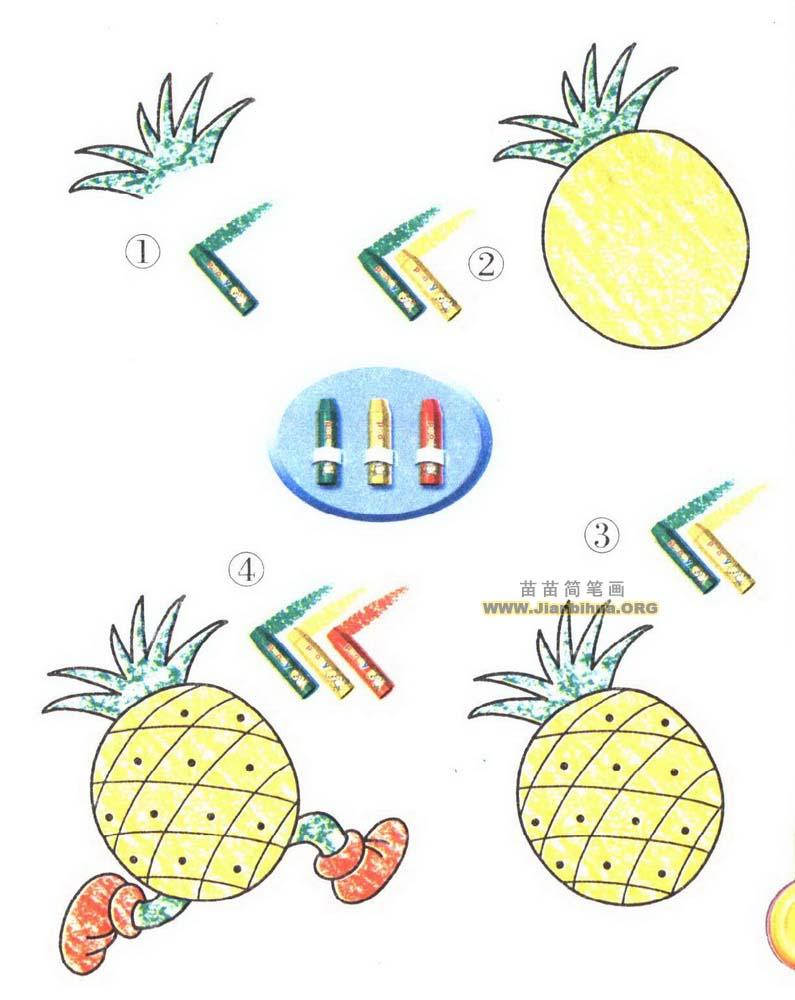 如何画菠萝简笔画图片教程