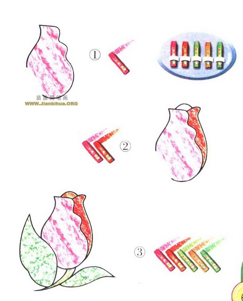 玫瑰花简笔画涂色图片 玫瑰花简笔画资料: 玫瑰作为农作物时,其花朵主要用于食品及提炼香精玫瑰油,玫瑰油应用于化妆品、食品、精细化工等工业。 在欧洲诸语言中,蔷薇、玫瑰、月季都是一个词,如英语是rose,德语是Die Rose,因为蔷薇科植物从中国传到欧洲后他们并不能看出它们的不同之处,但在生物学意义上上这是不同的花种。