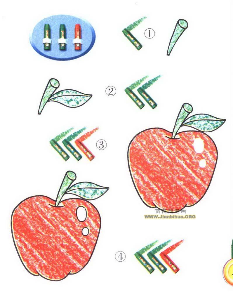 苹果简笔画图片教程二
