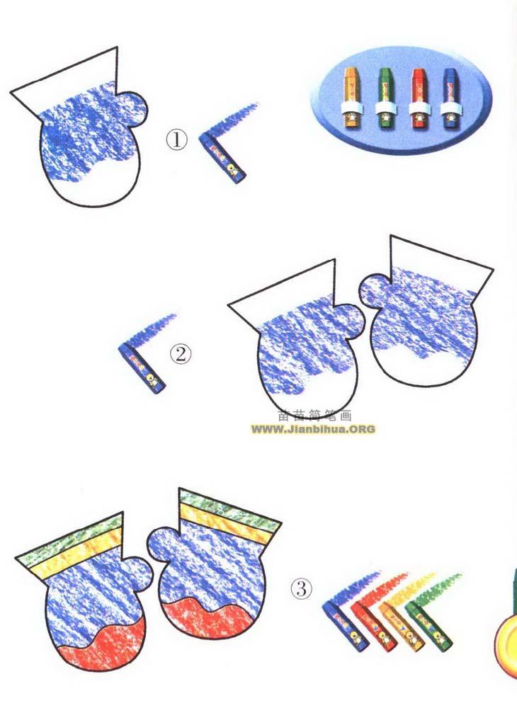 如何画手套简笔画图片教程