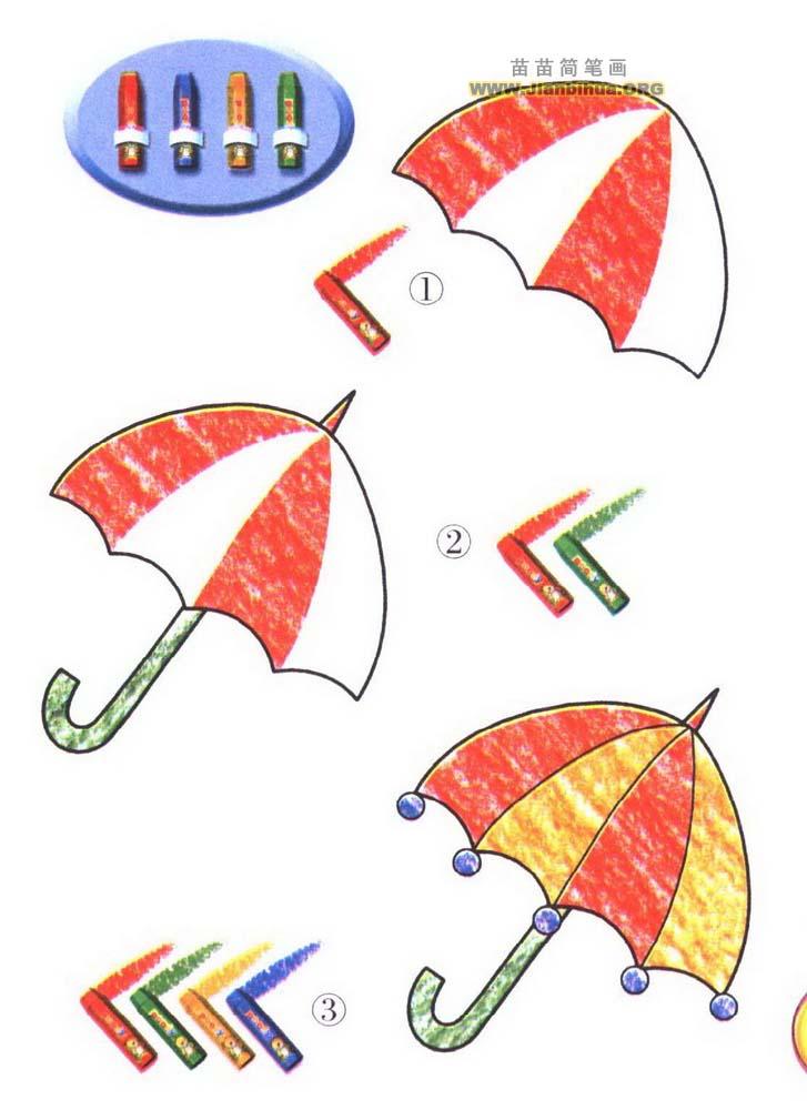 小雨伞简笔画内容|小雨伞简笔画图片-中秋月亮简笔画素材风景图片