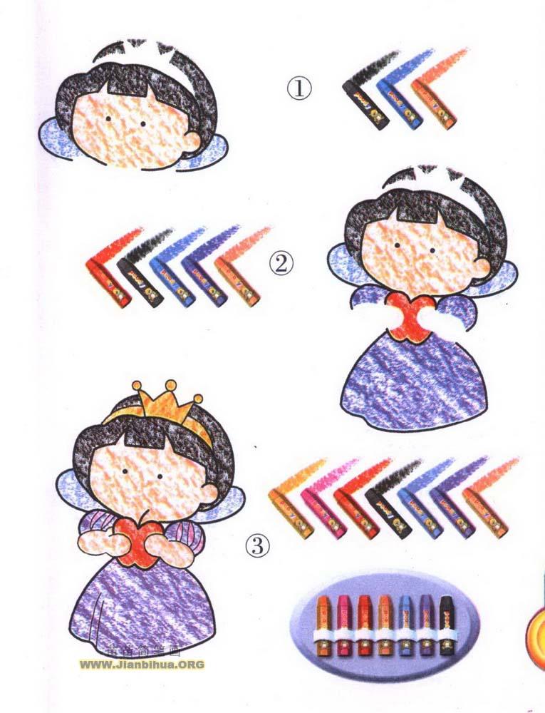 白雪公主简笔画涂色图片