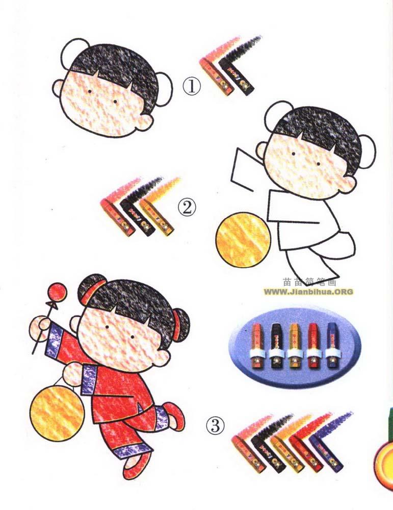 古装中国女孩简笔画图片