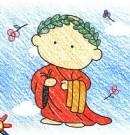 罗马诗人简笔画图片教程