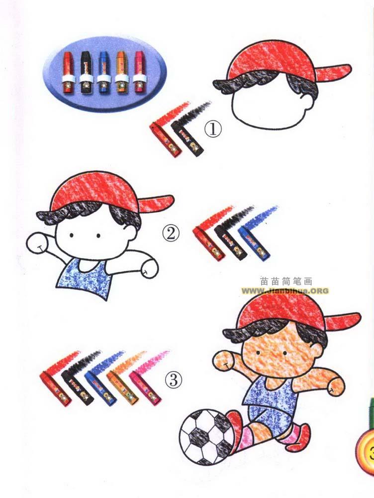踢足球简笔画图片教程