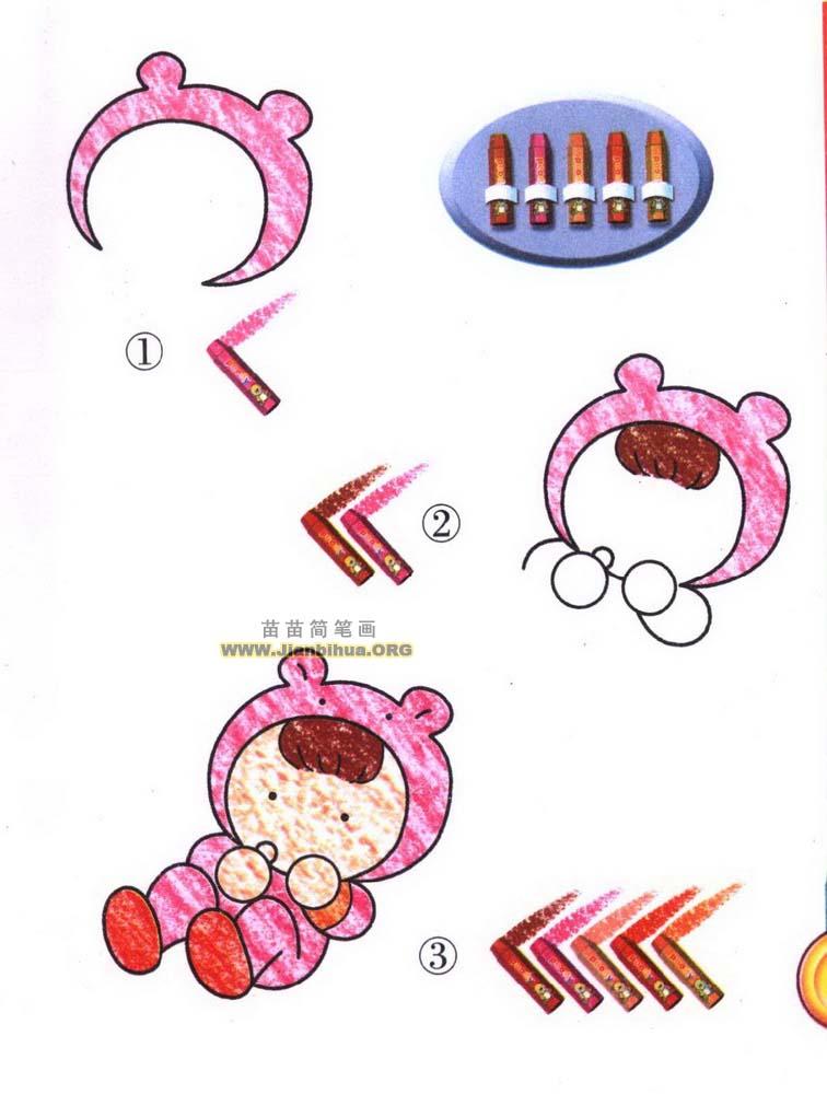 五官_人物简笔画   5068儿童网, 卡通人物简笔画图片大全-可爱女生