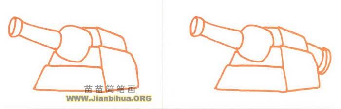 将军炮简笔画图解二-将军炮简笔画教程