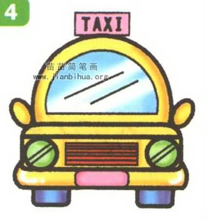 出租车正面侧面简笔画教程大全