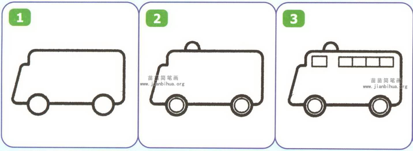 救护车简笔画图片大全 3个教程