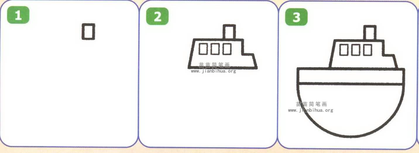 轮船简笔画图片