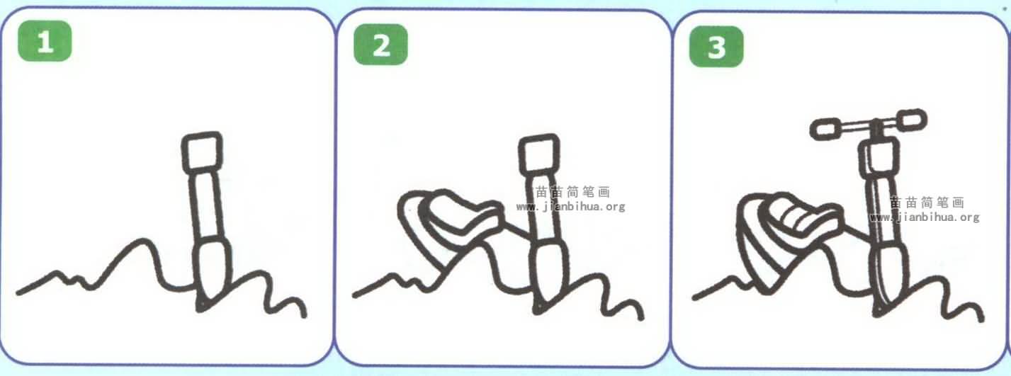摩托艇简笔画图片大全(4个教程)