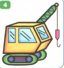 起重机简笔画图片大全(3个教程)