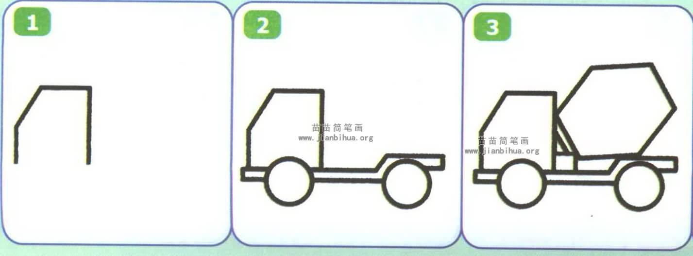 水泥搅拌车简笔画图片大全 4个教程