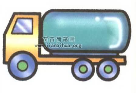 油罐车简笔画图片大全_玩具油罐车图片