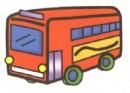 游览车简笔画图片大全(5个教程)