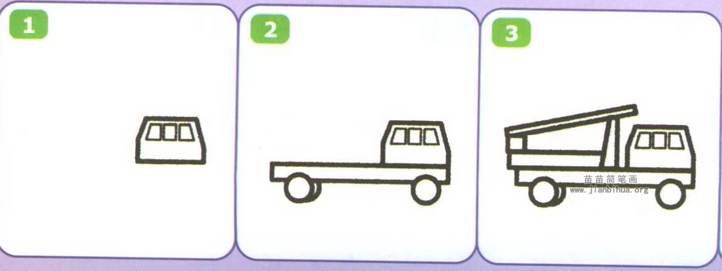 云梯消防车简笔画图片