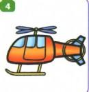 直升机简笔画图片大全(4个教程)