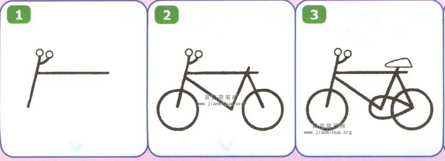 自行车简笔画图片大全(5个教程)