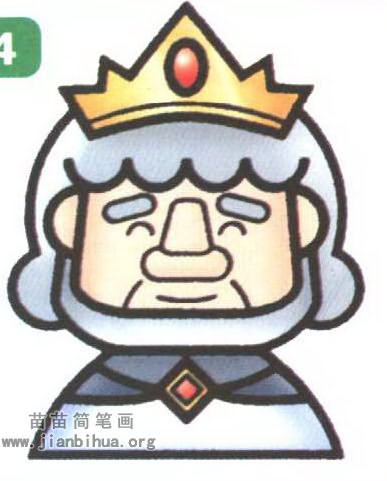 国王简笔画图片大全(2个教程)