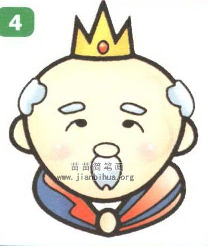 国王简笔画